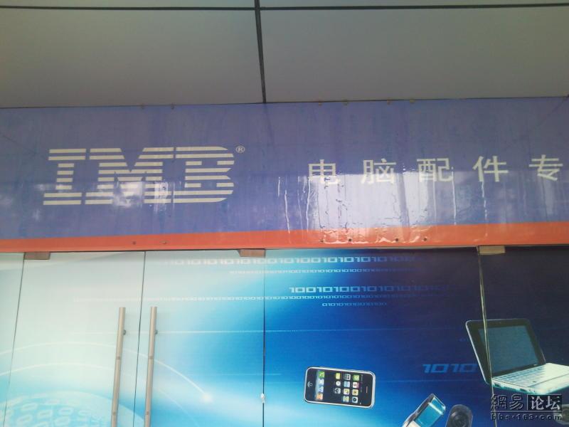 012copycatchina---Copycat dalla Cina