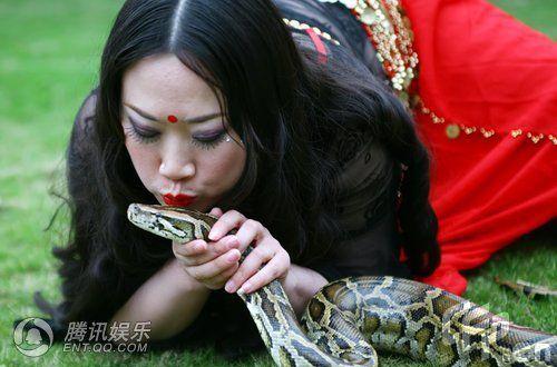 furong jiejie serpente