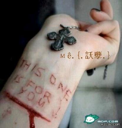 004feizhuliu-emo cinesi