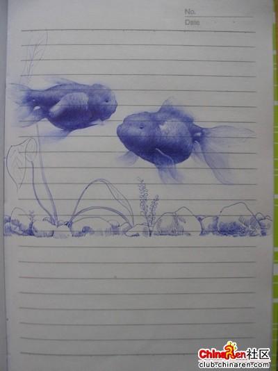 illustrazioni di uno studente d'arte