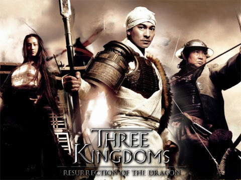 Three Kingdoms: Resurrection of the Dragon di Daniel Lee