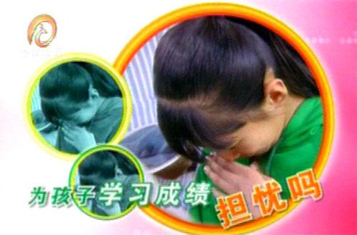 Pubblicità fraudolenta in Cina
