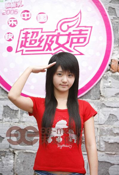 Li Chun