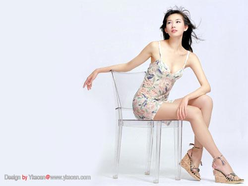 Lin Zhiling