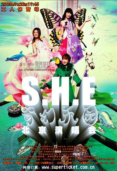 S.H.E.