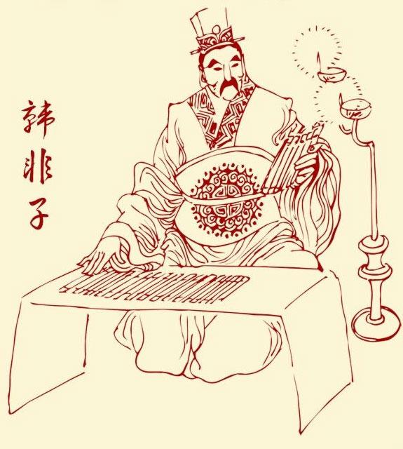 han-feizi