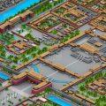 citta-proibita-Navighiamo per la Cina