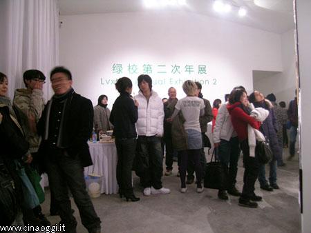 lvxiao-exhibition2-Manhua - i fumetti cinesi