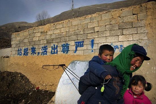 villaggio dei mendicanti
