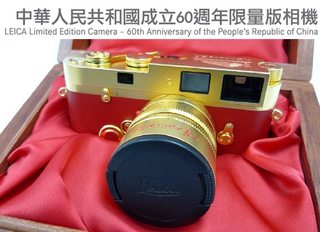 000Leica-Golden-Camera-Limited-Edition