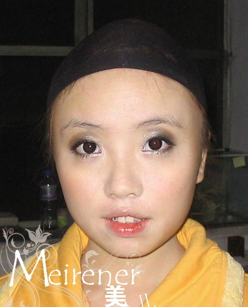 008makeupforever