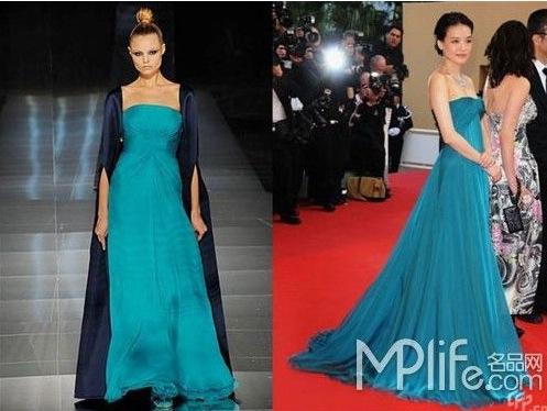Shu Qi foto-il fashion delle star