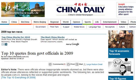 adsense-chinadaily-Google e la Cina