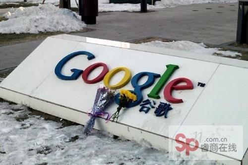 google-fiori-2