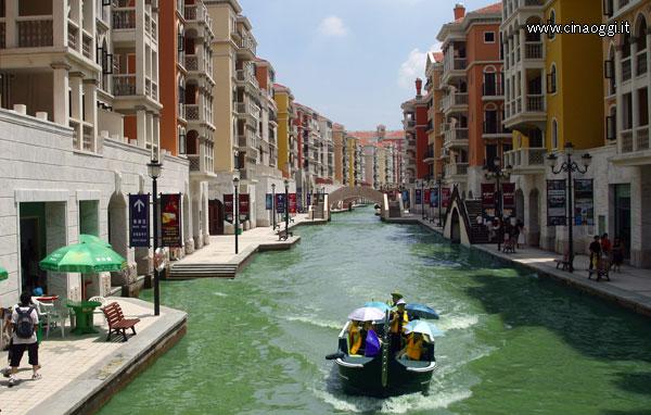 Venezia d'Oriente