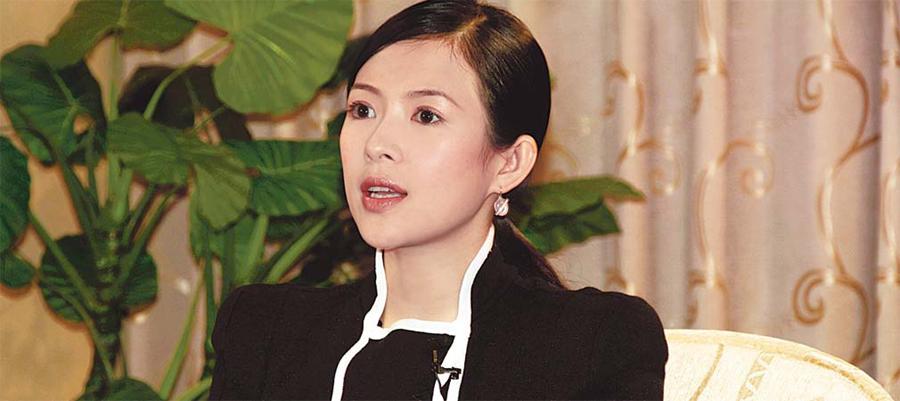 domande a Zhang Ziyi