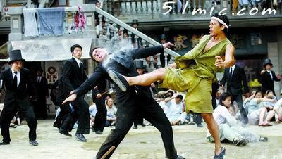 kungfu-hustle-2