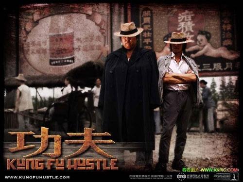 kungfu-hustle-Il villaggio Maiale, i cuoriosi appartamenti Longchang a Shanghai