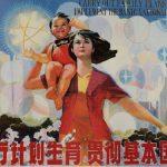 SPECIALE: La Cina tenta di sterilizzare forzatamente oltre 10.000 genitori per la politica del figlio unico