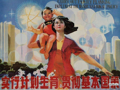 00one-child-policy-politica del figlio unico in Cina