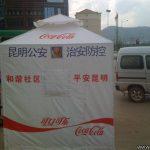 Coca Cola sponsor della polizia cinese