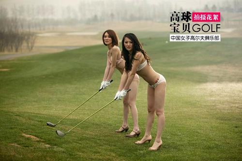Modelle e golf