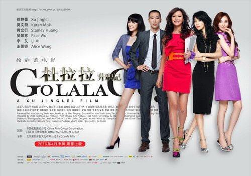 golalago_poster