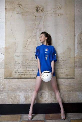 cinesi calcio