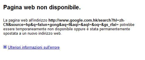 pagina_web_non_disponibile