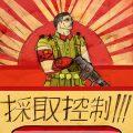 Kinect Cina