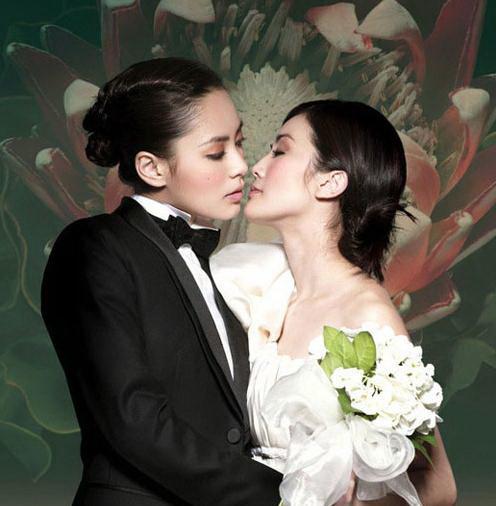 baci cinesi