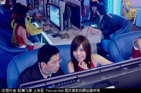 internet girl in Cina