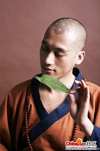 monaco trendy