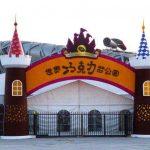3 parchi a tema da evitare a Pechino
