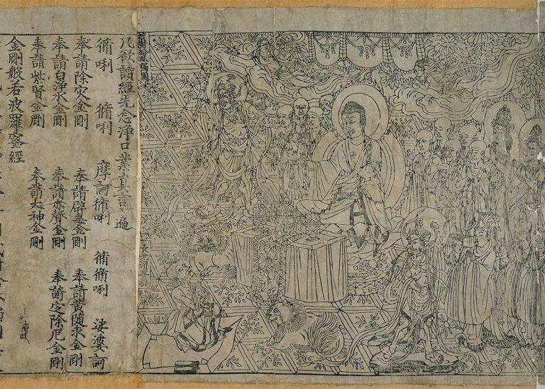storia-delle-invenzioni-cinesi