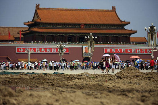 tiananmen_green_2-prato di Tiananmen