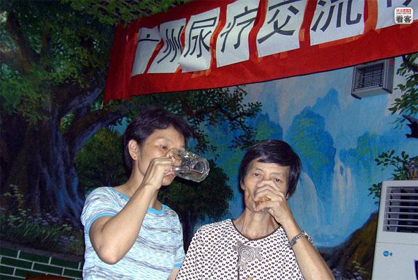 pseudoscience_china