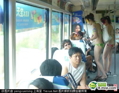 04bikini-bus
