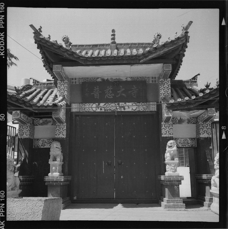 Cina viaggio nel passato