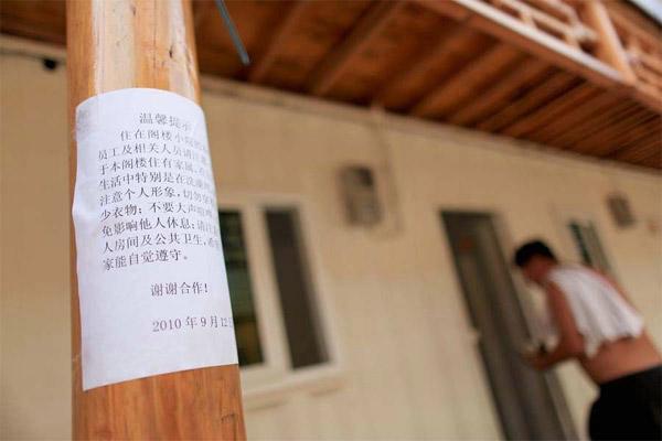 05container---Case container per gli operai di Hainan