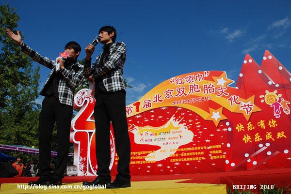 000Festivalgemelli-Festival dei Gemelli in Cina