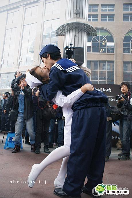 005Beijing-kiss-contest