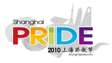 Shanghai PRIDE