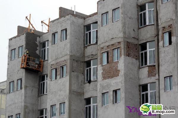 condizioni dei dormitori