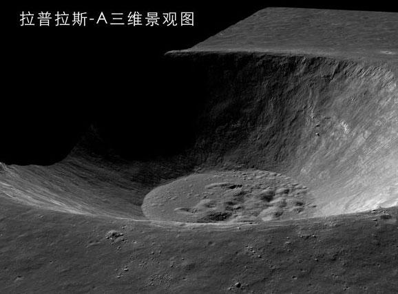chang-e-2-Immagini della Luna
