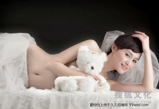 album nuziale di nudo