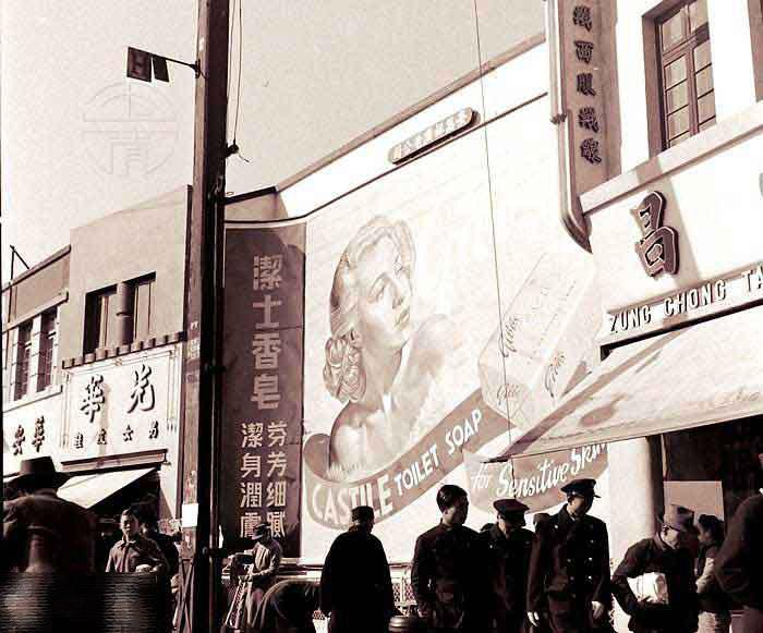 001Shanghai1948