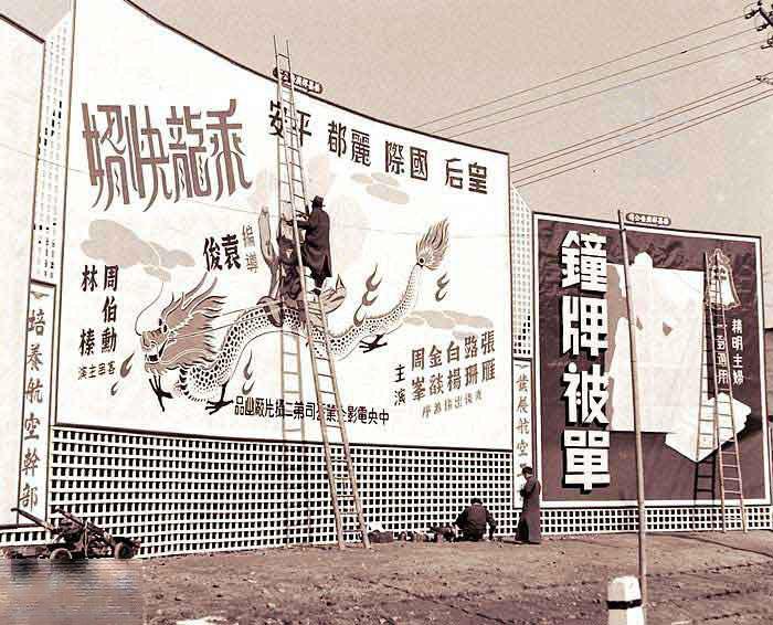 002Shanghai1948