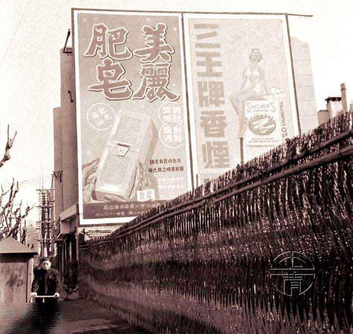 011Shanghai1948