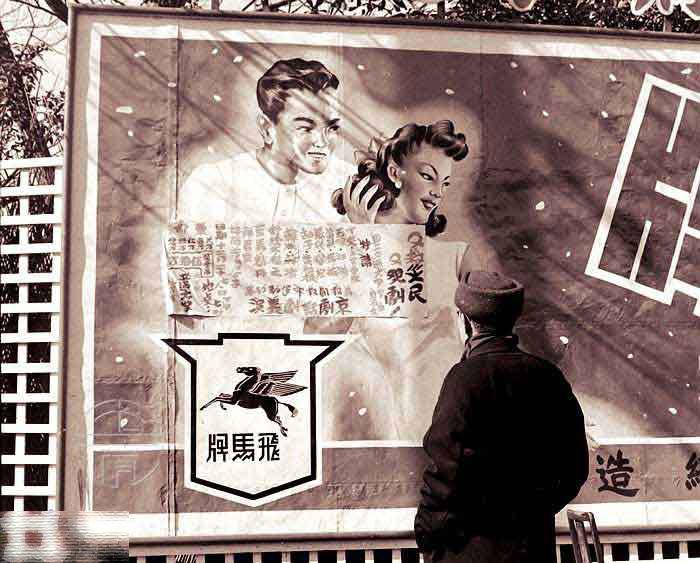013Shanghai1948